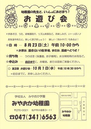 Koganehara_201408_